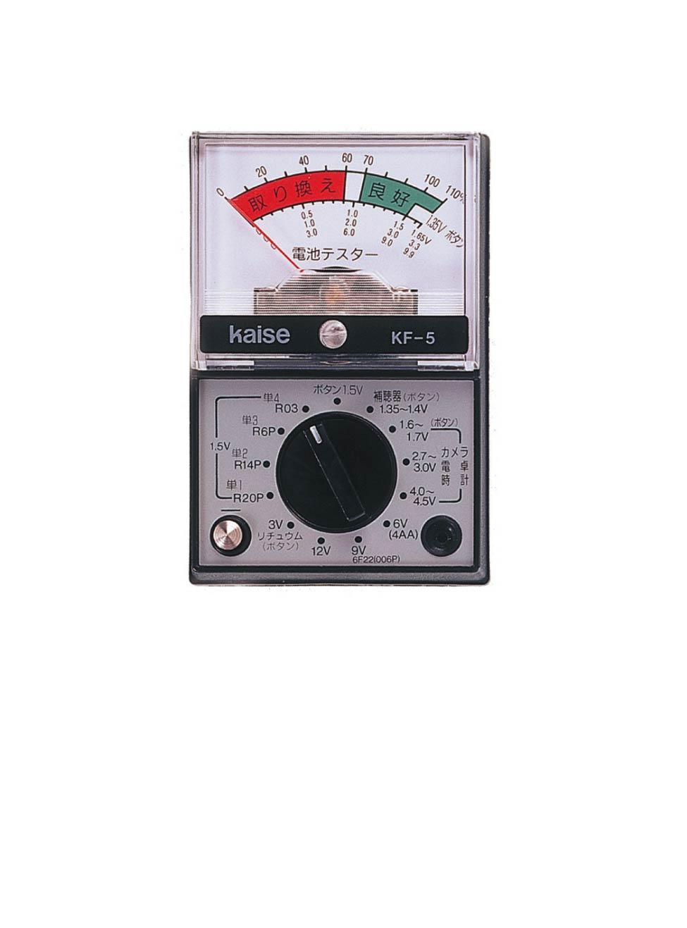 指针式模拟万用表KF-5