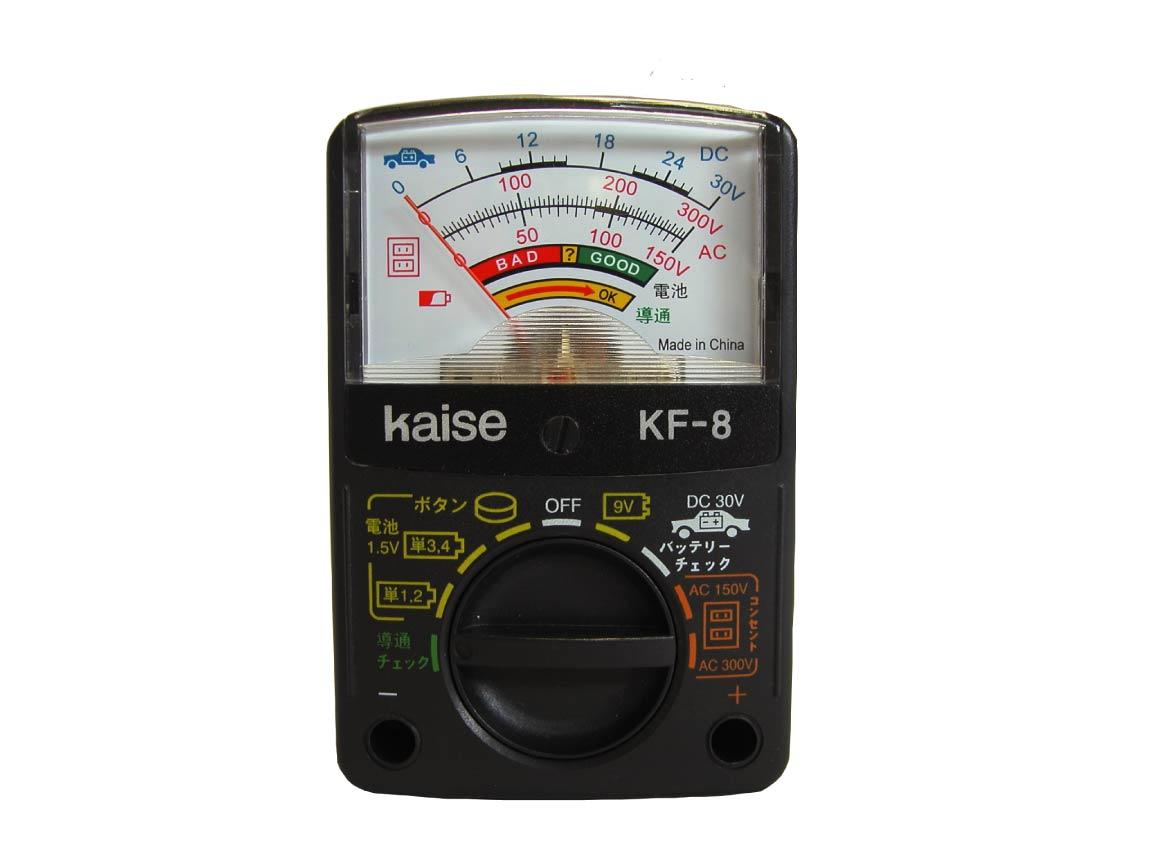 指针式模拟万用表KF-8