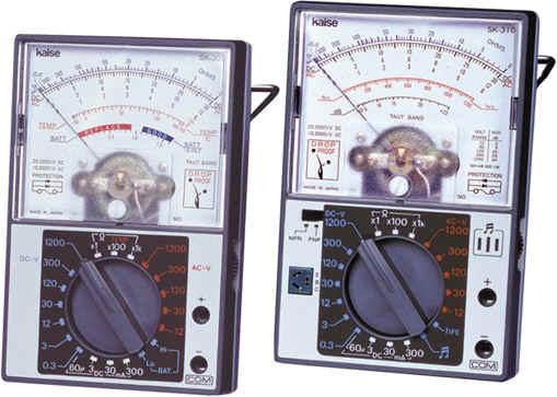 指针式模拟万用表SK-300