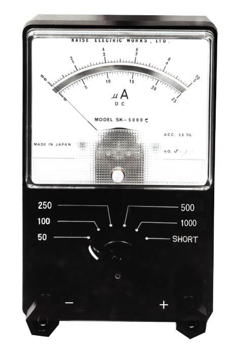 直流uA电流计SK-5000C