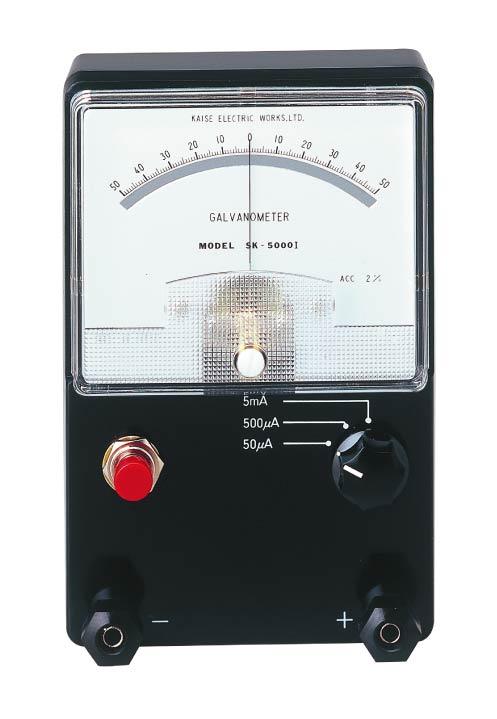 3挡直流小电流计SK-5000I