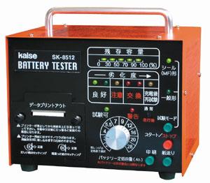蓄电池计测器SK-8512