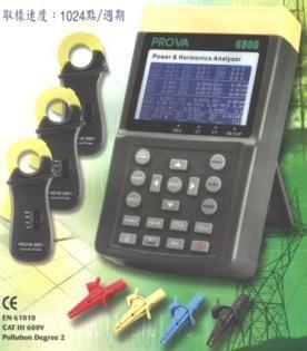电力品质分析仪6830+6802(1000A)