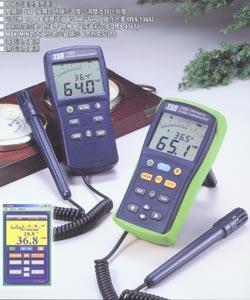 温湿度计TES1365(RS232)
