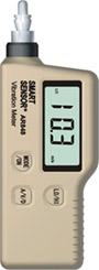 测振仪 Vibration MeterAR848