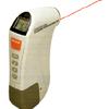 便携式红外测温仪5500