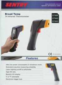 红外测温仪ST660