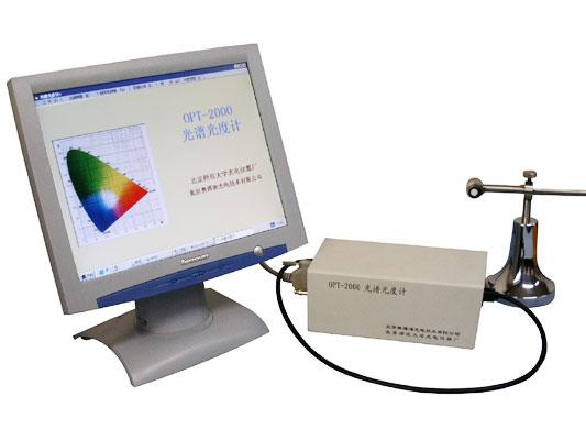 光谱光度计OPT-2000