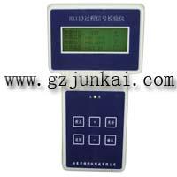 过程信号校验仪JKHX111
