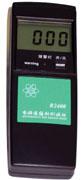 电磁波辐射测试仪R2400