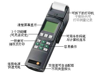 多功能测量仪Testo400