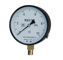 YE-75、YE-100、YE-150膜盒压力表
