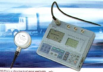 超低频测振仪 VM-53A