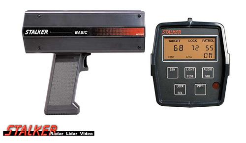 手持式雷达测速仪/转速表/转速计BASIC