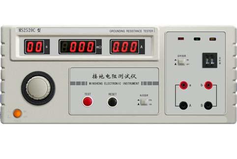 接地电阻测试仪MS2520C