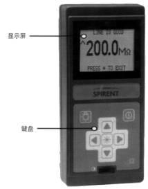 电缆故障定位仪E2020(电桥法)