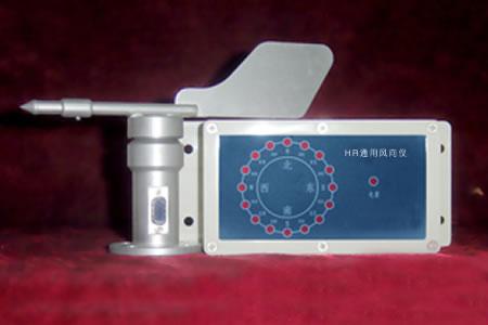 JKHR通用型风向仪/风速计