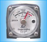 SWP-CY100系列差压指示器