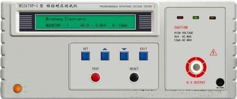 医用耐压测试仪MS2670P-Ⅰ