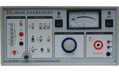 耐压测试仪MS2675A