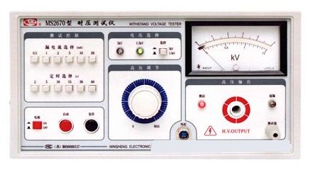 耐压测试仪MS2670