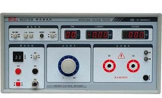 耐压测试仪MS2671B