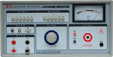 耐压测试仪MS2670A