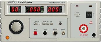 医用耐压测试仪MS2670G