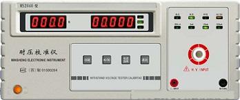 耐电压校准仪/校准器MS2040