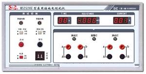 医用接地电阻测试仪MS2520E