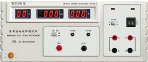 医用接地电阻测试仪MS2520G