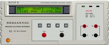 程控接地电阻测试仪MS2520P