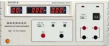 接地电阻测试仪MS2520D