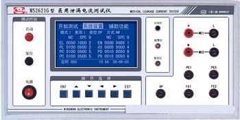 医用泄漏电流测试仪MS2621G