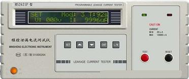程控泄漏电流测试仪MS2621P