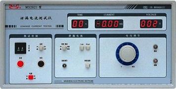 泄漏电流测试仪MS2621