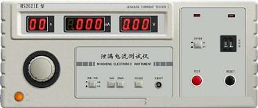 泄漏电流测试仪MS2621E