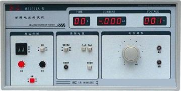 泄漏电流测试仪MS2621A