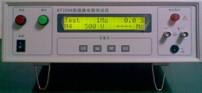 程控绝缘电阻测试仪SANKETE KT720A