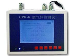 便携/在线式复合气体监测仪