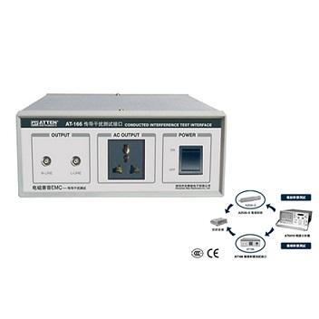 传导干扰测试接口ATTEN166