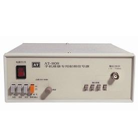 GSM手机维修专用信号发生器ATTEN808