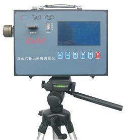 直读式测尘仪FY-CCHG1000