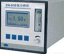 氧分析仪EN-510