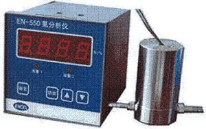 氮分析仪EN-550