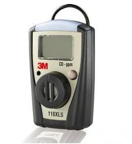 单一气体检测仪110XL/110XLS/110XLC