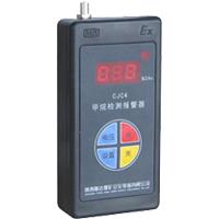 甲烷检测报警器CJC4型