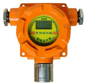 可燃气体报警器/变送器HWBS03