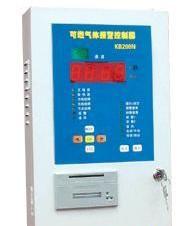 气体报警控制器HWKB200N