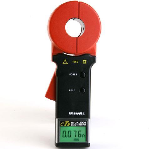 钳形接地电阻测试仪2100B(圆口防爆型)